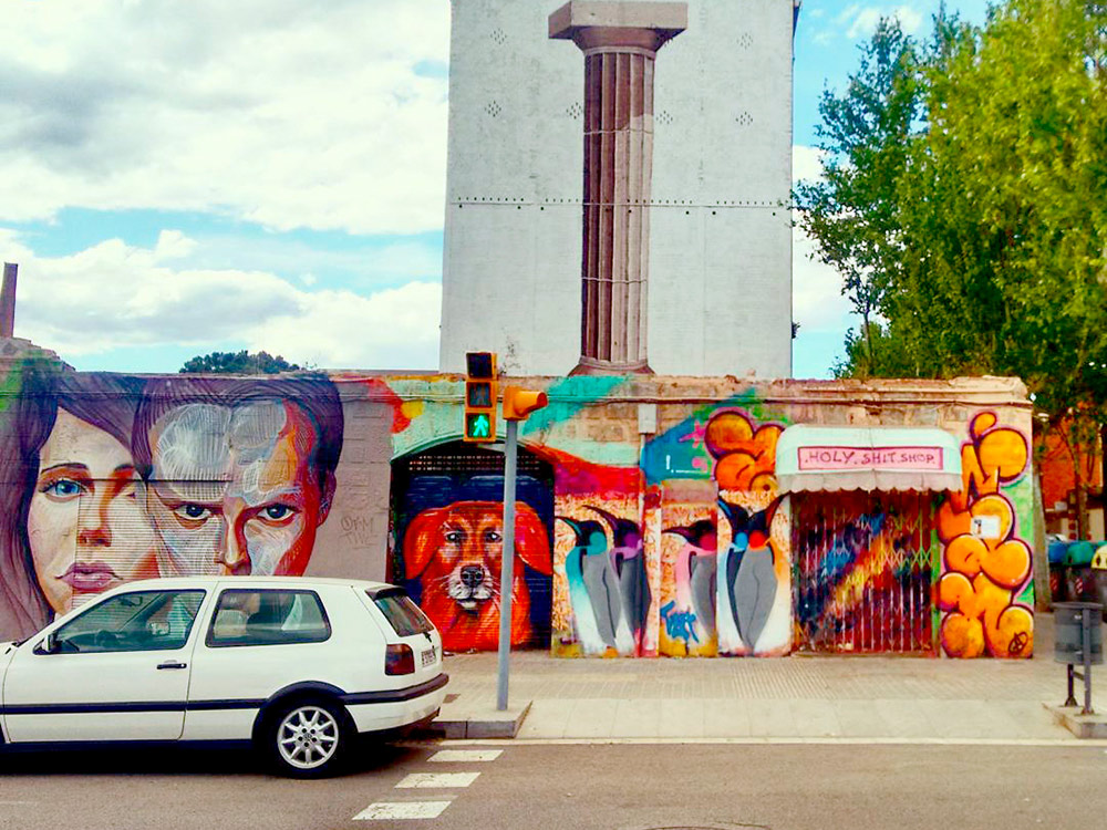 Граффити в районе Побленоу