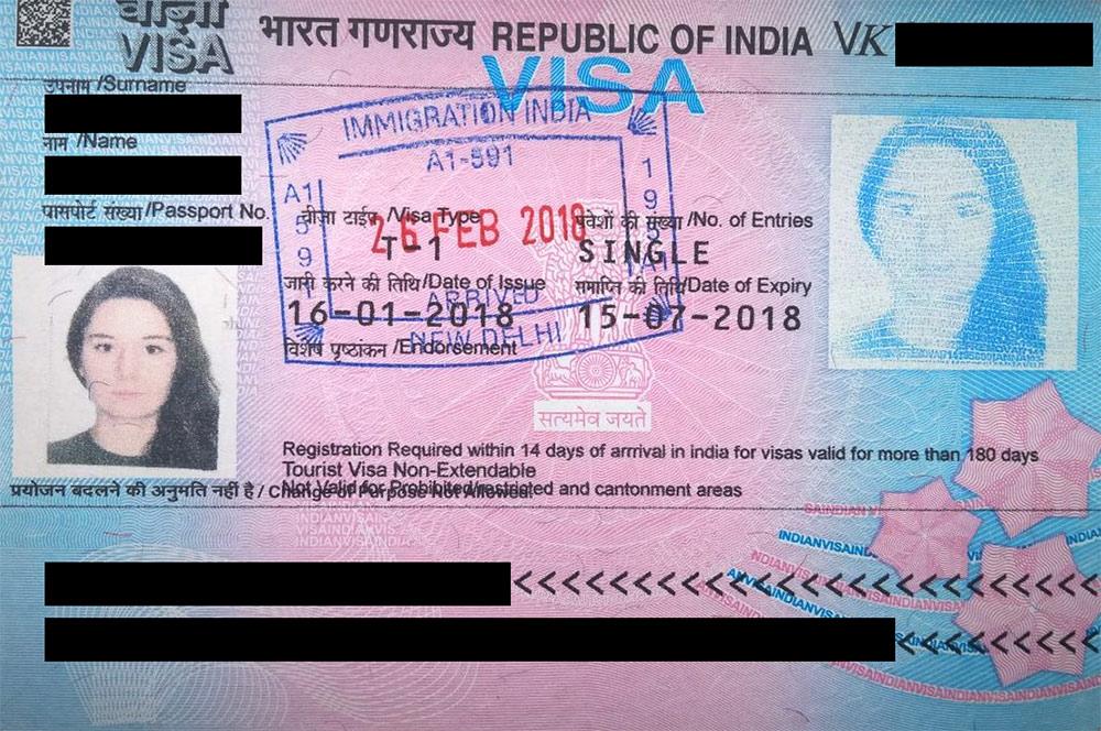 Номер визы нужно указывать каждый раз, заселяясь в отель в Индии