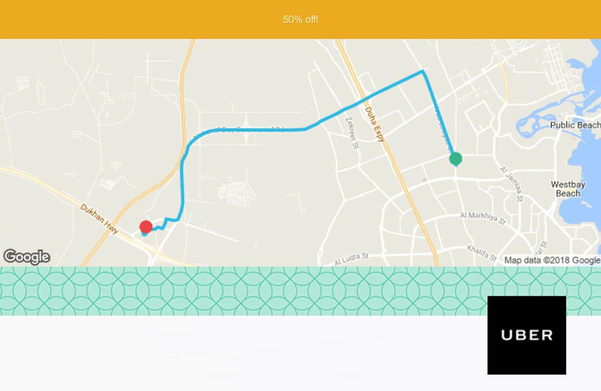 Я доехала из центра Дохи на окраину на «Убере» и заплатила всего 17,11 риала, потому что ехала со скидкой 50%