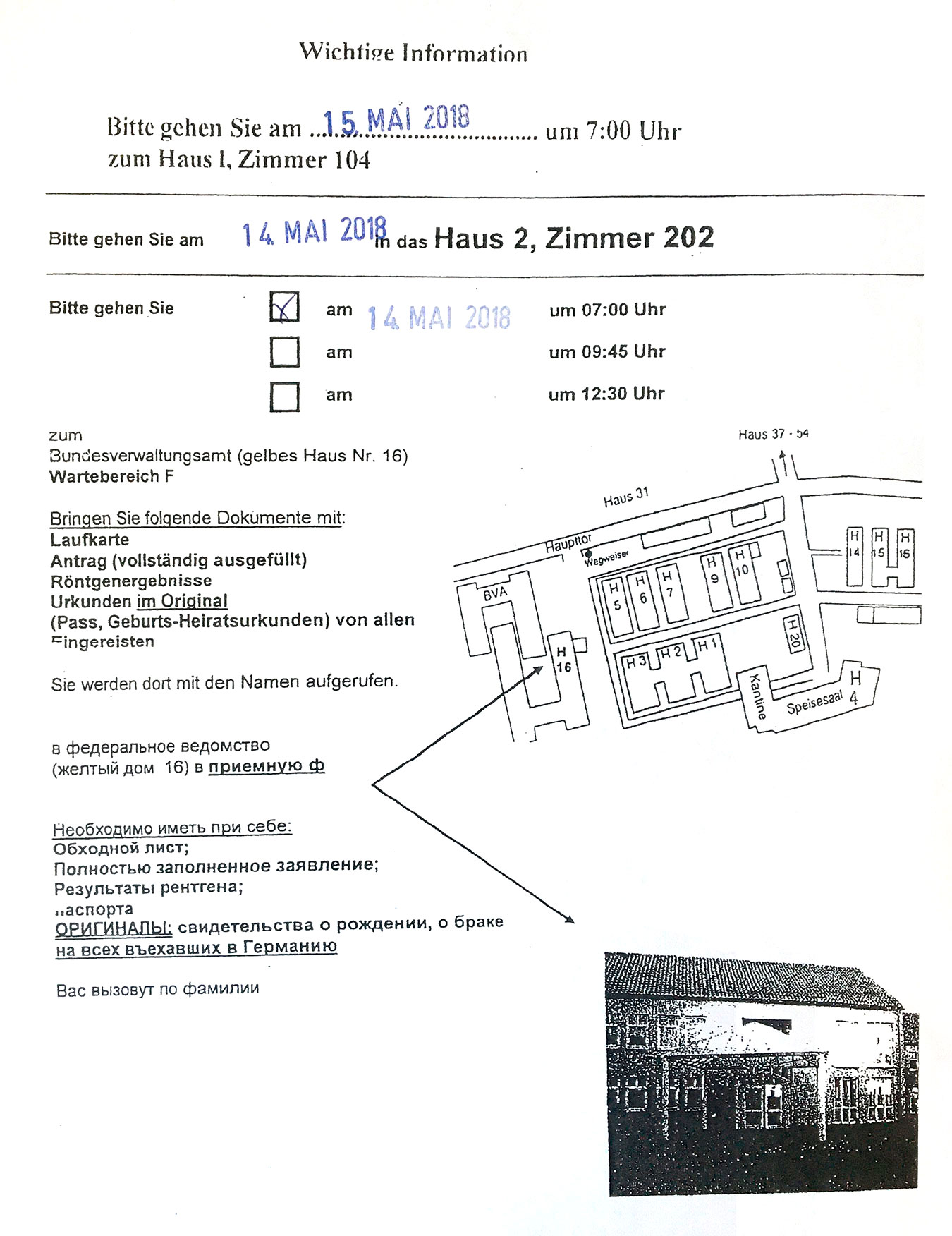 Листок с информацией для тех, кто заселяется во Фридланд