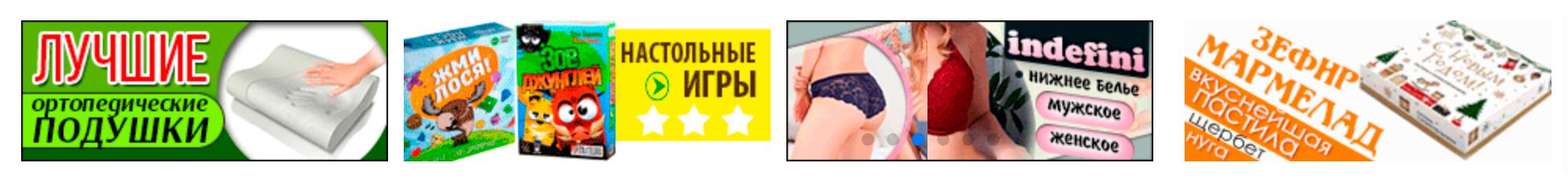 Линейка рекламных баннеров-ссылок видна каждому участнику на любой странице сайта. Такой баннер очень хорошо помогает собрать закупку