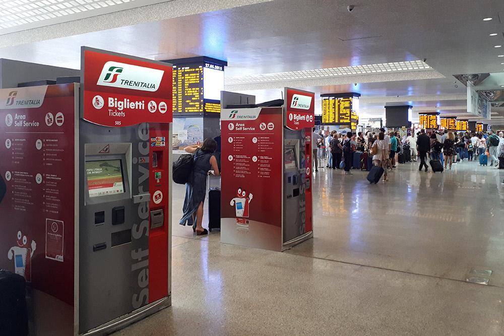 Билетные терминалы есть на каждом вокзале