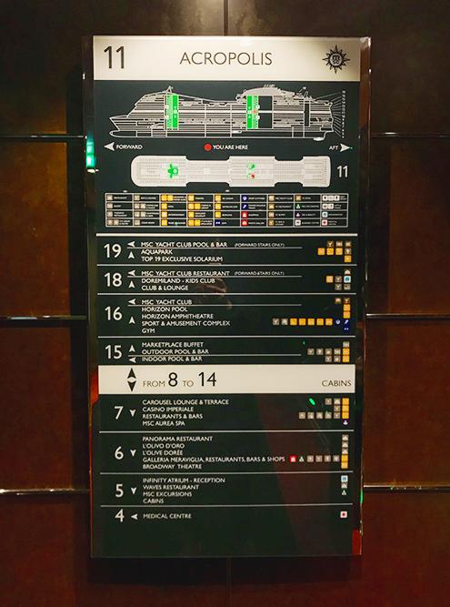 На каждом этаже удобная навигация. 17-й палубы на корабле нет: дляитальянцев это несчастливое число
