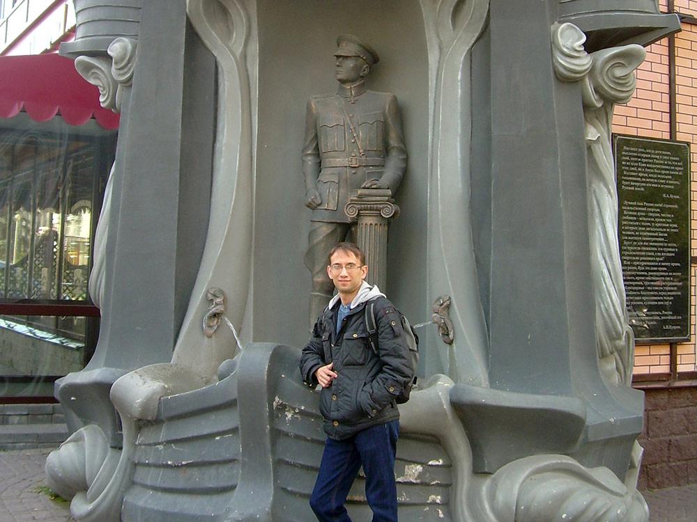 Памятник верховному правителю России адмиралу Александру Колчаку