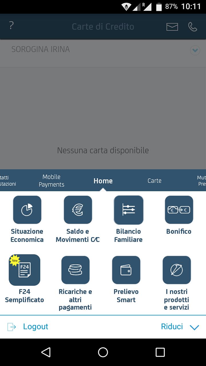 Приложение «Юникредита» удобное и с минималистичным дизайном