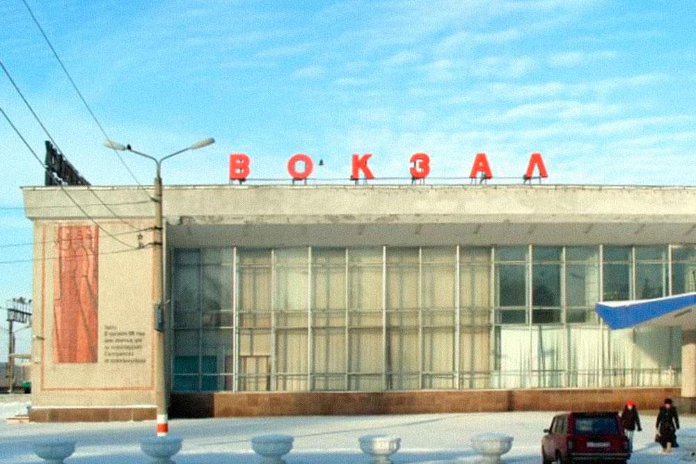 Ж/д вокзал снаружи до ремонта. Фото: сайт «8422-сити-ру»