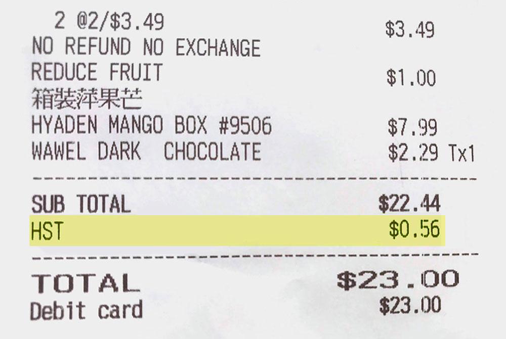 Налог на продажи в чеке