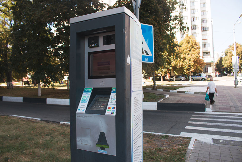 Парковочный автомат в центре города. Парковка стоит 30 р. в час