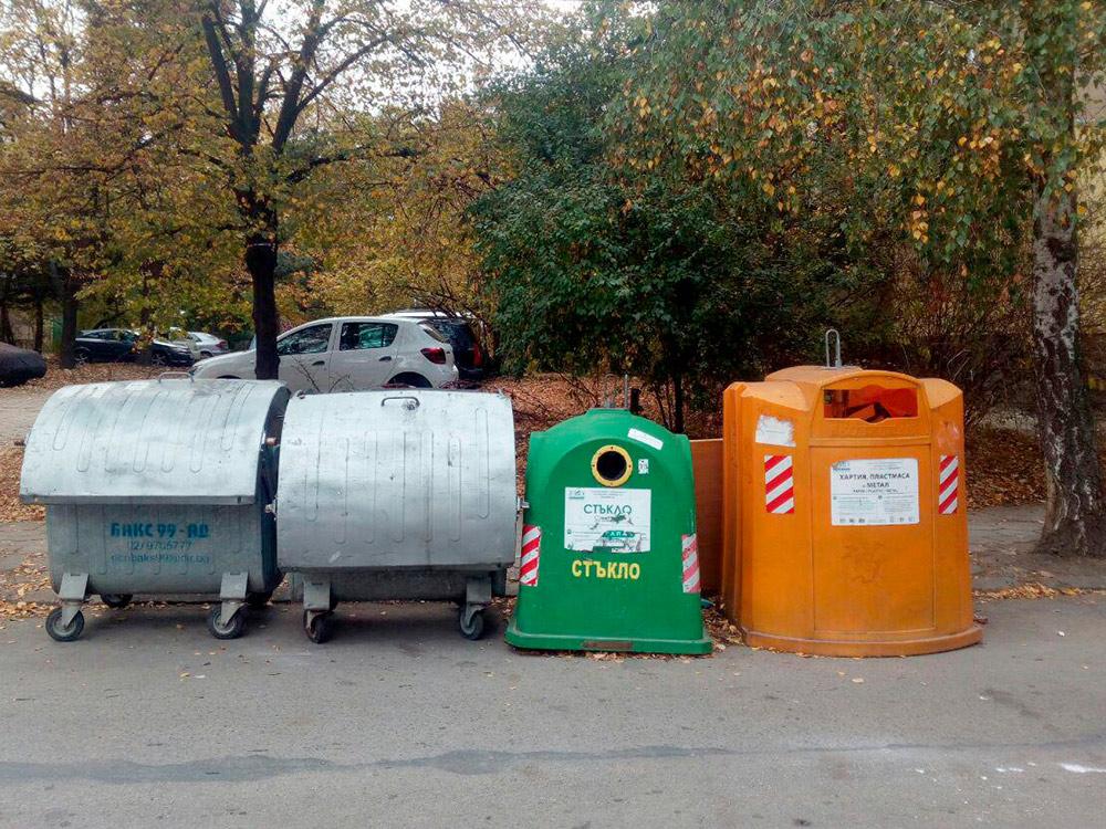 Раздельный сбор мусора в спальном районе Софии. Рядом с баками с раздельным сбором стоят обычные