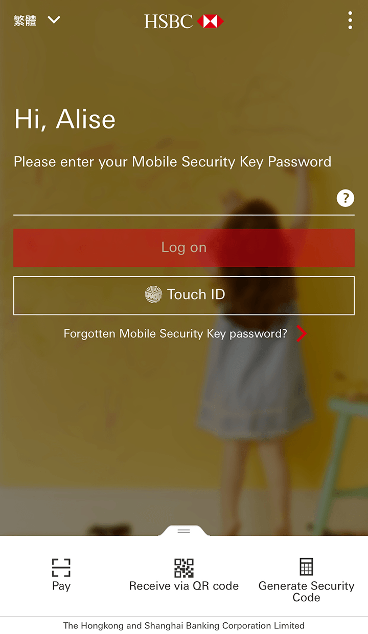 Для подтверждения платежей я использовала мобильное приложение. Это страница входа в банк