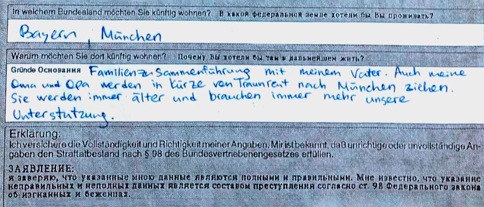 Я в анкете написала, что хотелабы жить в Мюнхене. Рядом изложила причину, по которой хочу попасть именно туда: в Мюнхене живет мой папа, а бабушку с дедушкой, которые живут в маленьком городе недалеко от австрийской границы, мы планируем перевезти сюда же, так как они стареют и все больше и больше нуждаются в нашей помощи