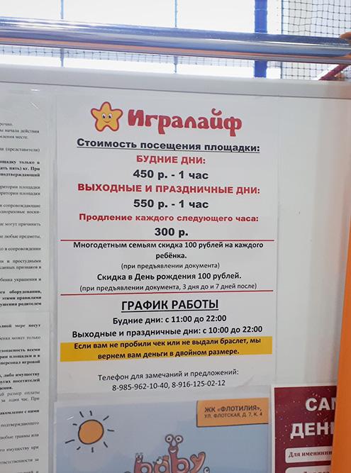 Час стоит от 350<span class=ruble>Р</span>