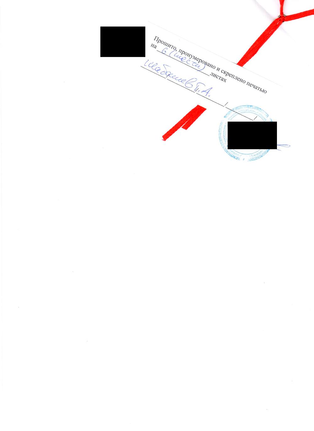 Так выглядит договор с кооперативом на покупку пая коммуникаций в поселке: здесь указывается перечень и стоимость коммуникаций