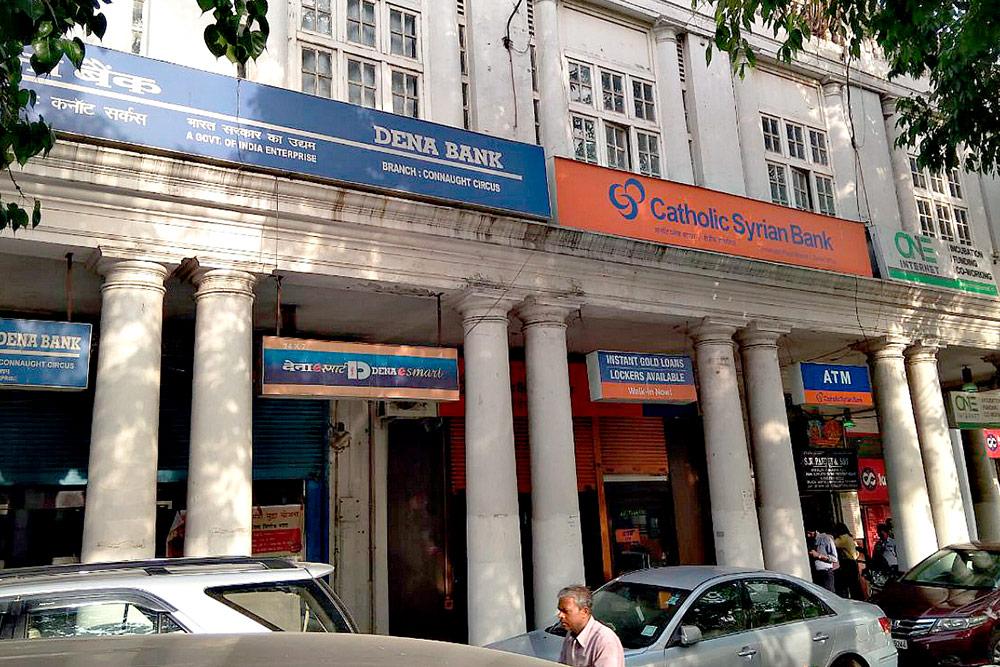 Банки в Индии часто находятся на одной улице. В Дели в районе Коннот-плейс расположено 30 банков в ряд