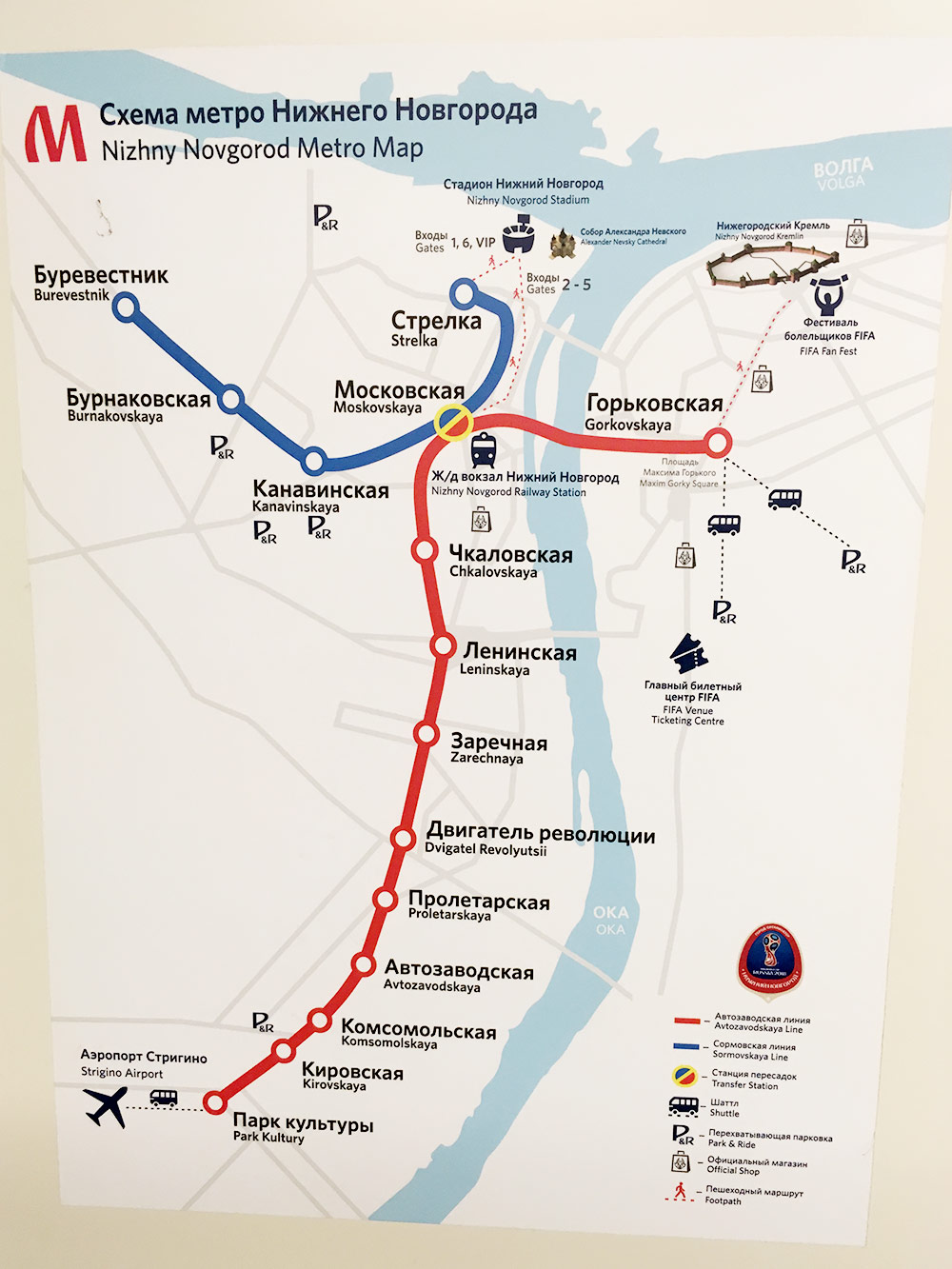 Проезд в метро тоже стоит 28 р., если платить пэйпассом — 26 р.