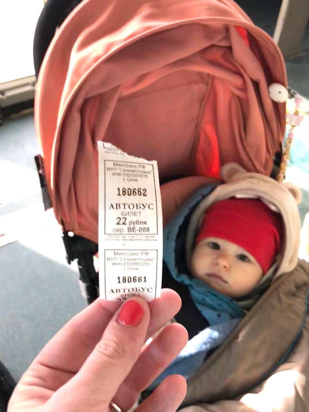 Автобусы новые, но билетики — из детства