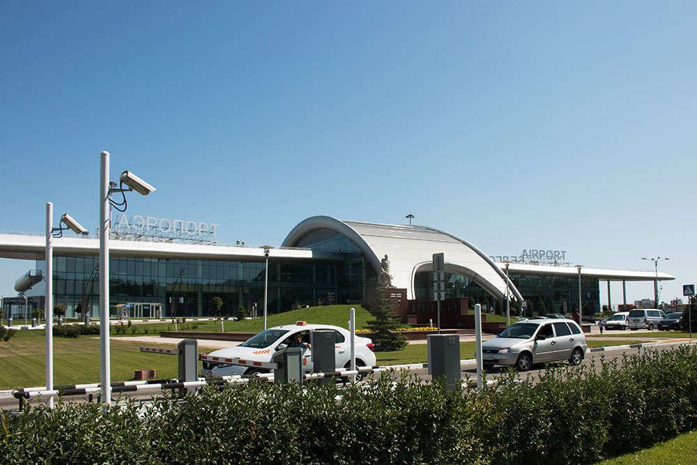 Белгородский аэропорт