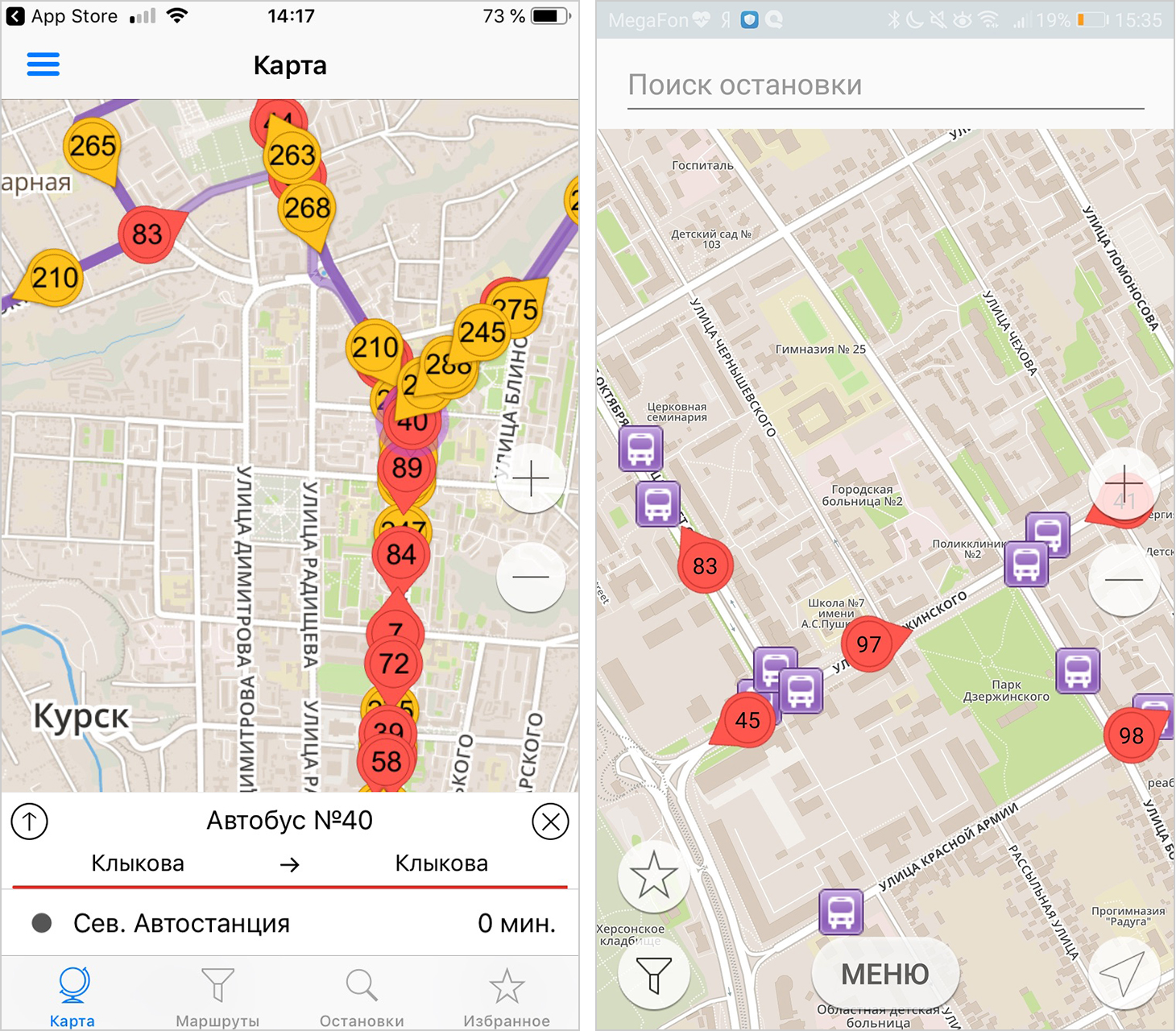 «Умный транспорт» показывает, где едут автобусы и насколько они заполнены