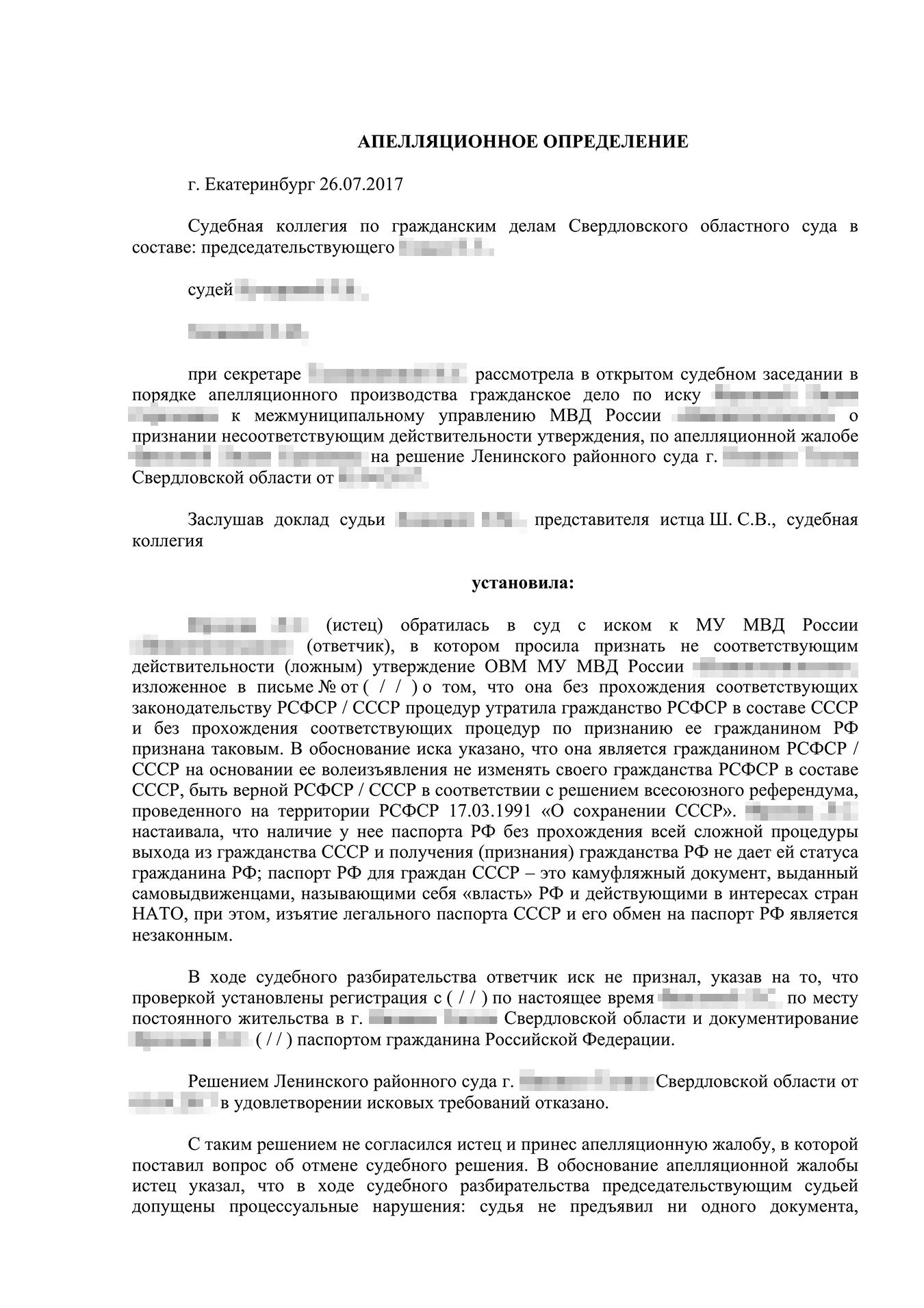 кабальный кредитный договор судебная практика