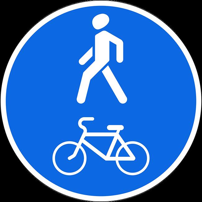 Велопешеходная дорожка. Велосипедист уступает пешеходам. Источник: ru.wikibooks.org
