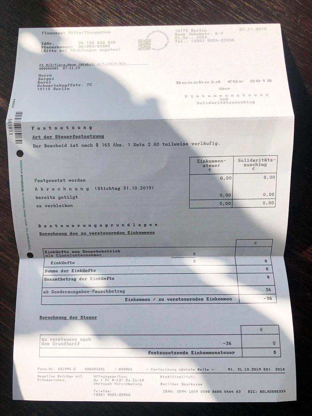 Окончательное решение по моей декларации за 2018год. Сумма налогов к уплате — 0€