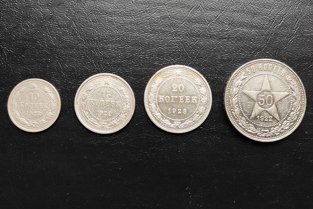 Аверс первых монет советской власти с изображением герба РСФСР. Цена монет сегодня: 10&nbsp;копеек 1923&nbsp;года — 100<span class=ruble>Р</span>, 15&nbsp;копеек 1922&nbsp;года — 250<span class=ruble>Р</span>, 20&nbsp;копеек 1923&nbsp;года — 100<span class=ruble>Р</span>, 50&nbsp;копеек 1922&nbsp;года — 500<span class=ruble>Р</span>, 1&nbsp;рубль 1921&nbsp;года — 4500<span class=ruble>Р</span>