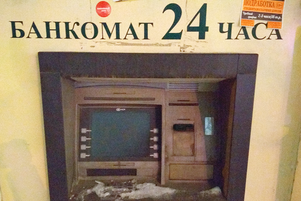 Этим банкоматом точно не стоит пользоваться — потухший экран и обледенелые клавиши говорят об этом