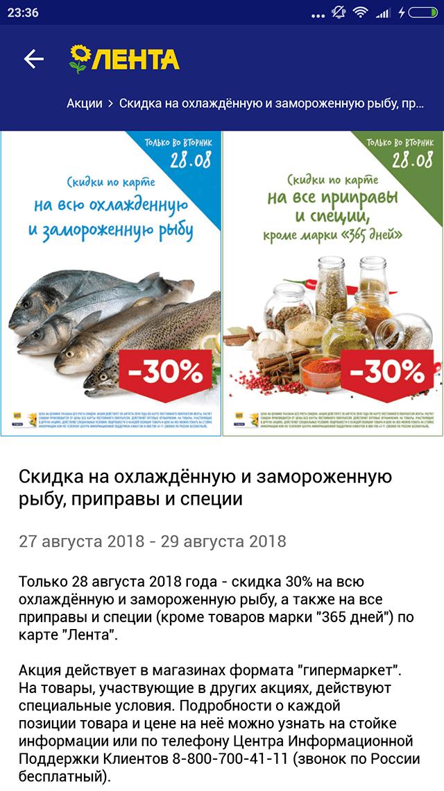 база клиентов замороженные овощи 3 играть бесплатно онлайн во весь экран