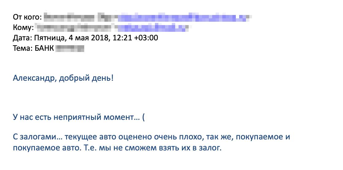 банк хоум кредит краснодар телефон горячей линии