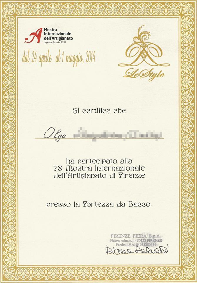 Пример диплома участника выставки во Флоренции