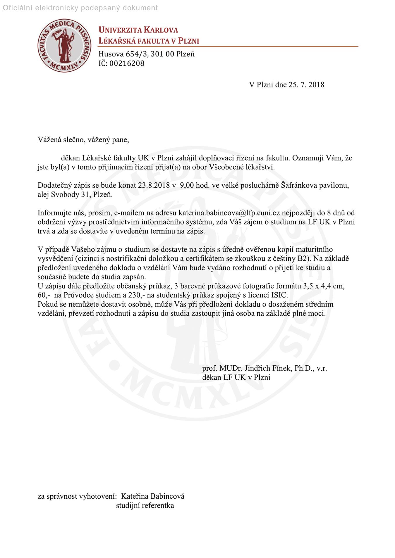 Письмо из Карлова университета: меня приняли на медицинский факультет в ходе дополнительной вступительной кампании