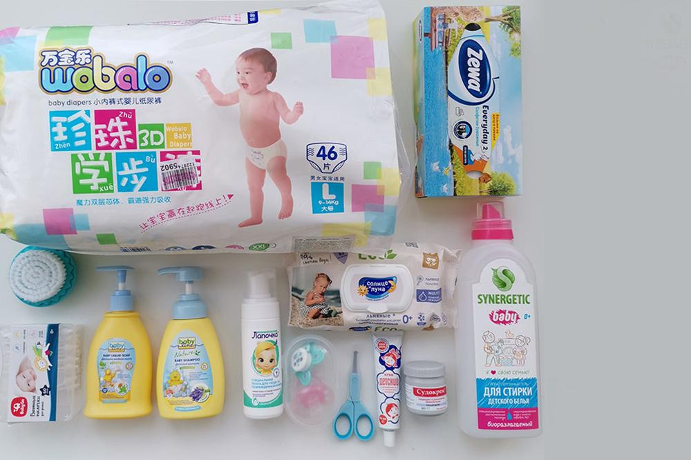 Часть наших средств для ухода за младенцем