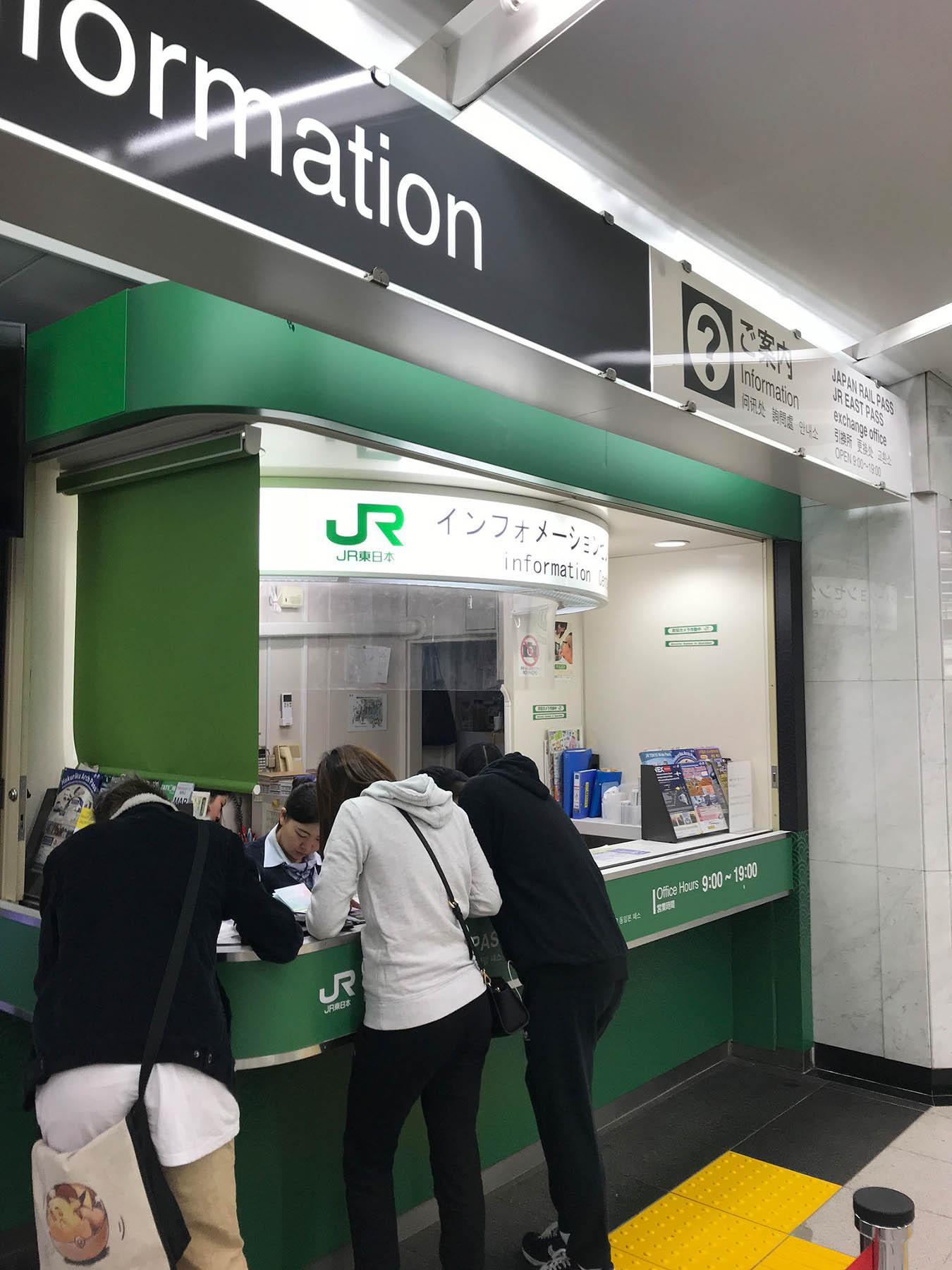 Информационная стойка «Джапан-рейлвейс» на станции «Синдзюку». Тут все меняют ваучеры на проездные