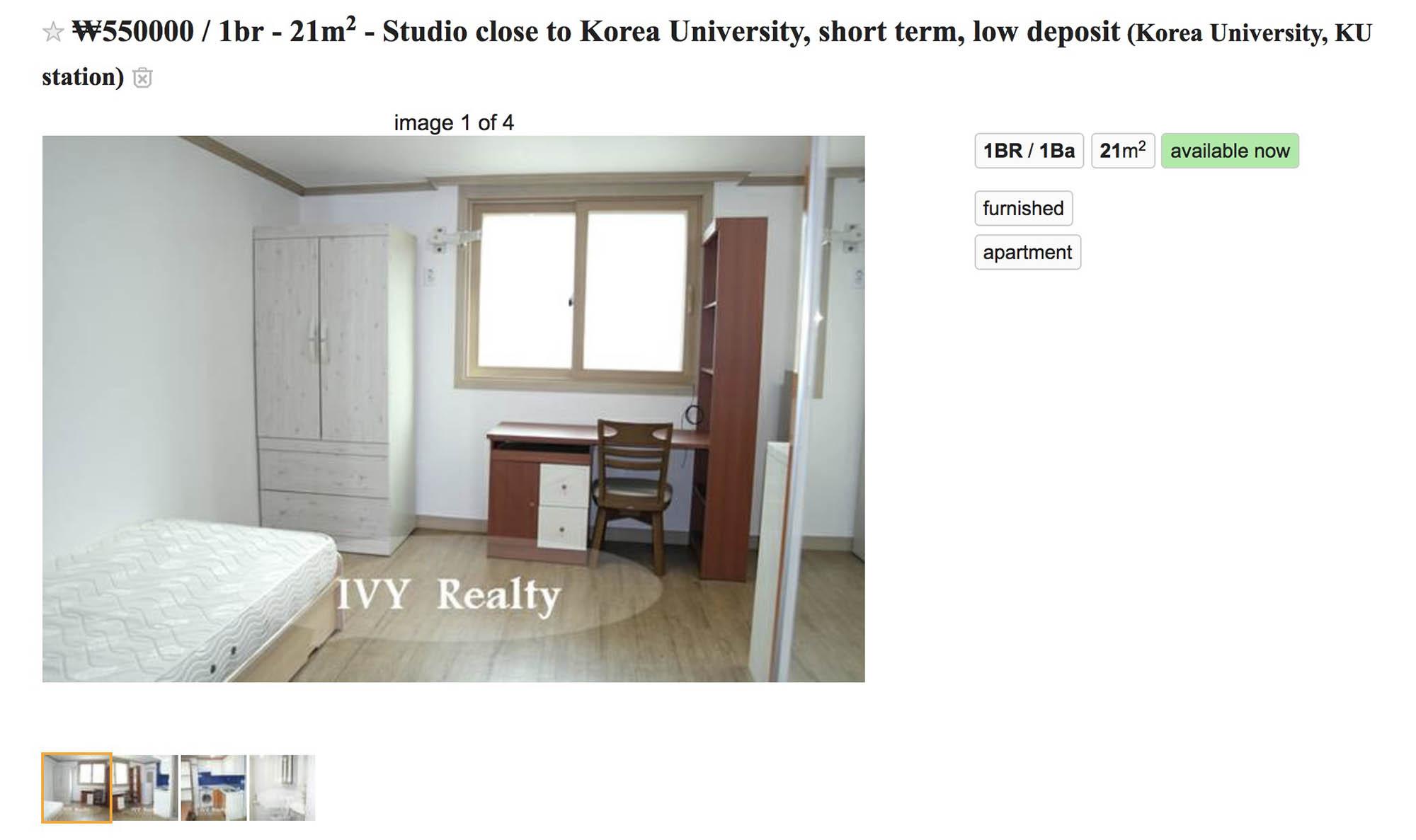 Студия рядом с университетом за 550 000 вон (31 600 р.) в месяц