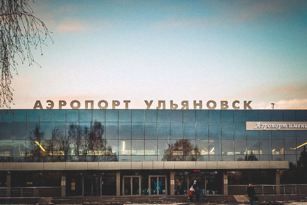 Аэропорт имени Карамзина находится в черте города, и до него можно добраться на маршрутке. Фото: группа «Ульяновск-онлайн» во Вконтакте