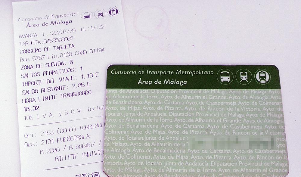 Билет и транспортная карточка