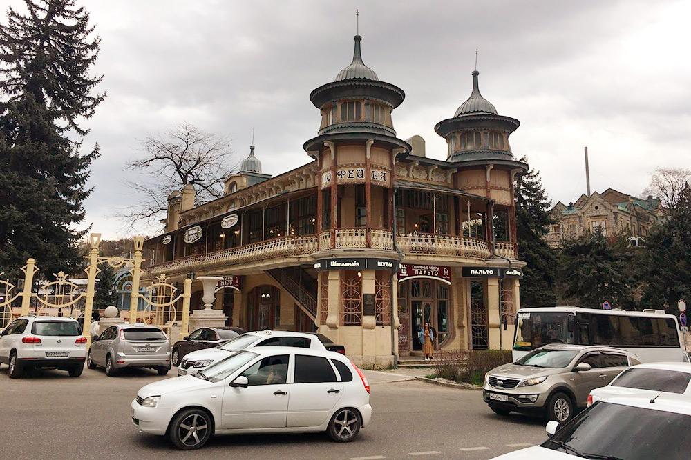 Здание кофейни Гукасова