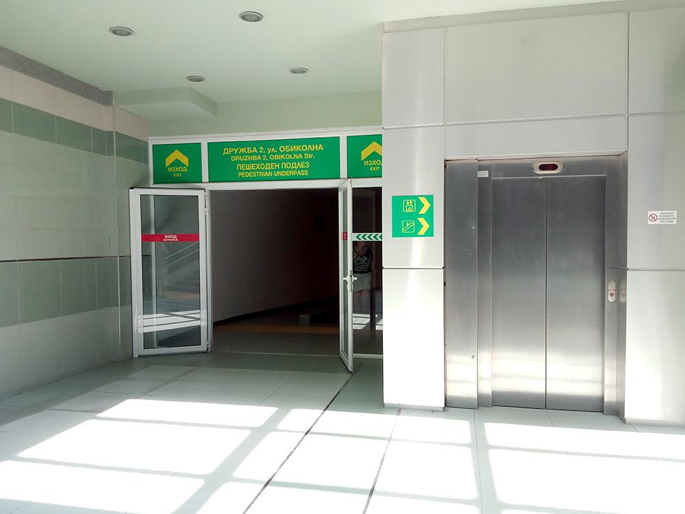 В софийском метро на каждой станции есть лифты для колясок и инвалидов