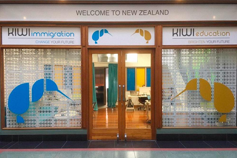 Офис нашей группы компаний в Окленде