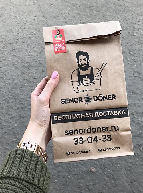 Ребята сэкономили 6000 рублей в месяц на точке, просто заменив одну наклейку на другую