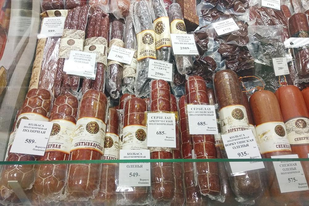 Цены на колбасу из оленины. В «Магните» такую колбасу не купишь. Ищите ее в маленьких местных магазинах