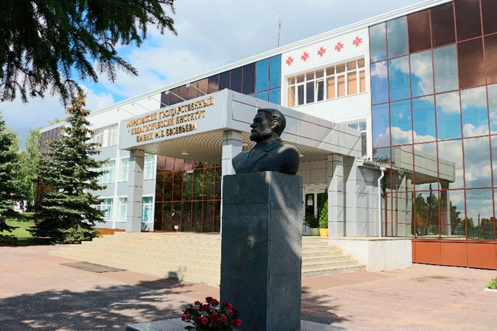 Педагогический институт. Автор фото: Ольга Уксусникова