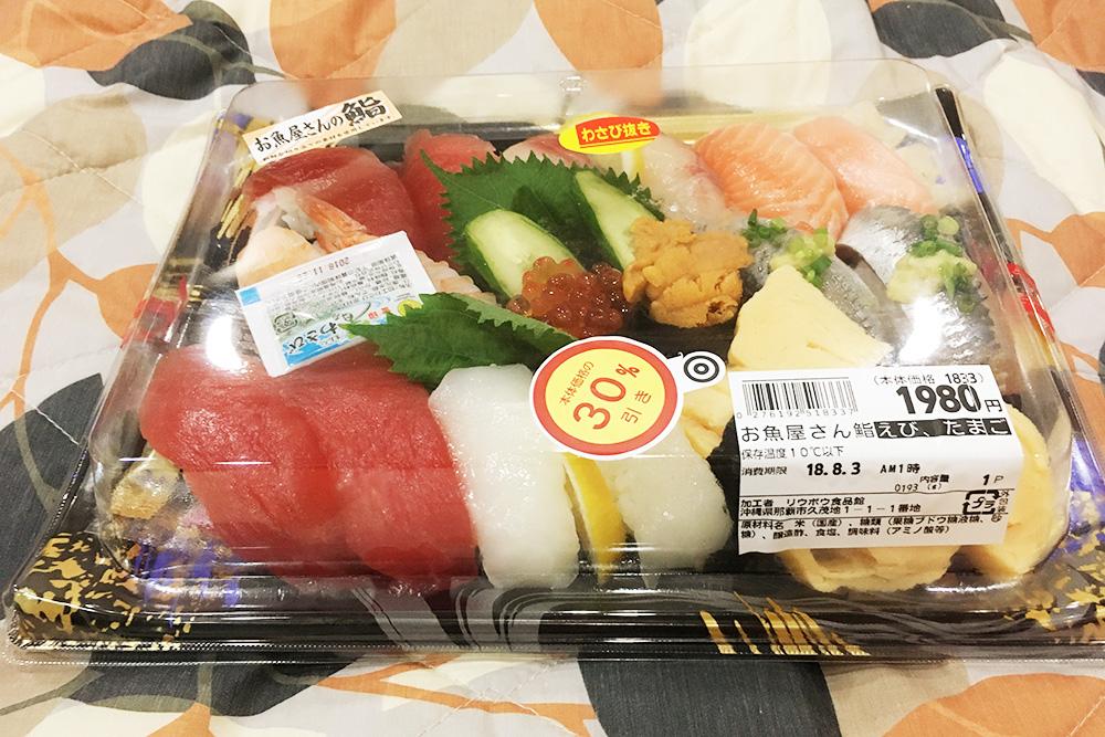Набор суши, который изначально стоил 1980¥ (1250 р.), я купила в шесть вечера со скидкой 30%