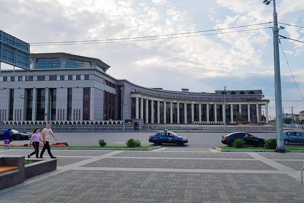 Приволжский федеральный университет
