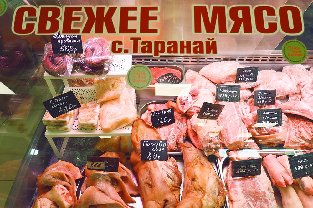 Цены на свинину из Анивского района Сахалинской области