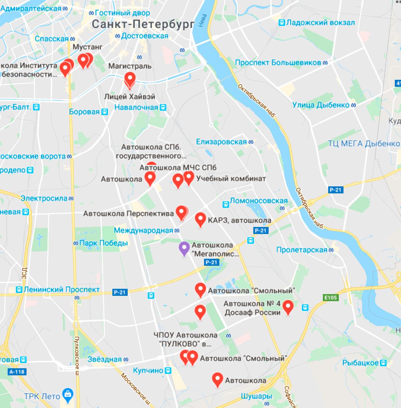 Можно просто погуглить автошколы рядом с домом. Вот так, например, выглядят результаты поиска по запросу «Автошколы Фрунзенский район Санкт-Петербурга». Очевидно, что выбор есть