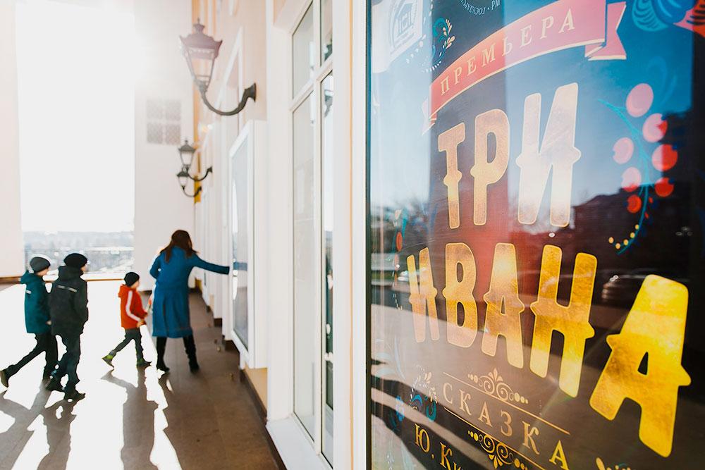 Русский драматический театр. Фото: Глеб Нагаев
