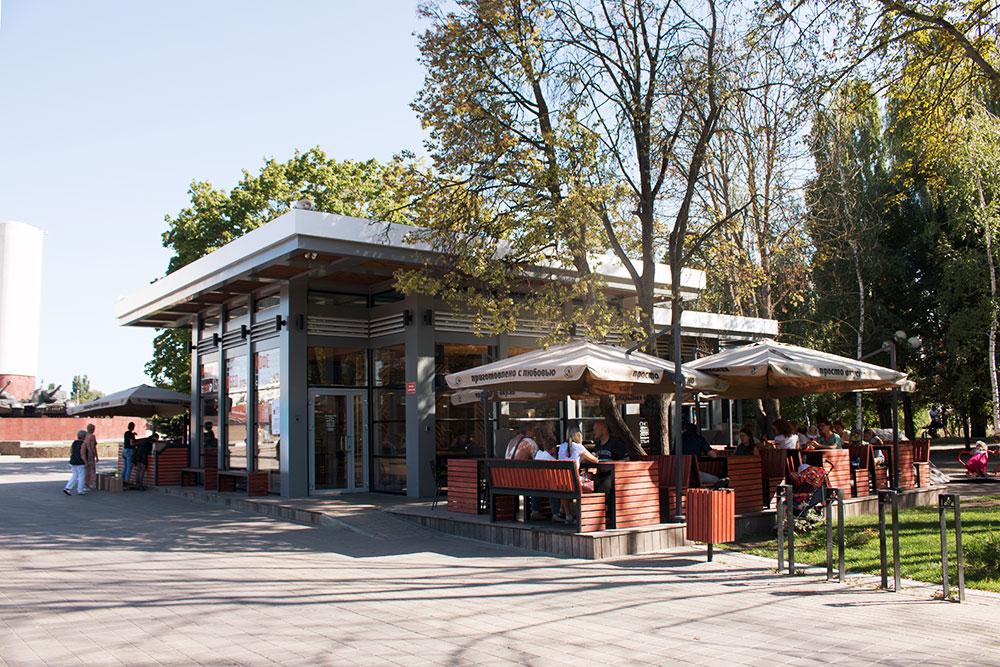 Кафе сети «Оранжевый остров» в парке Победы