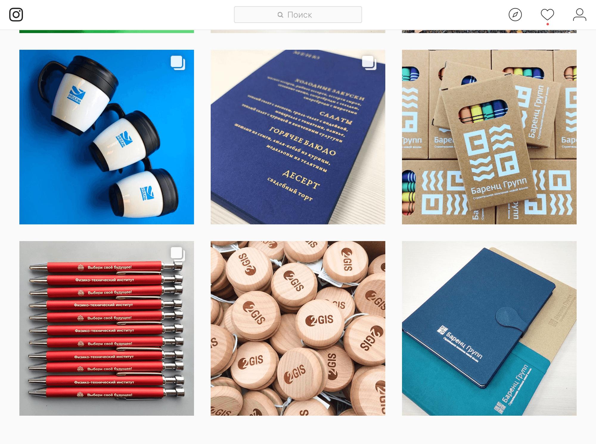 Инстаграм «Твоей типографии» ведут лениво: периодически выкладывают фотографии продукции, но раскруткой не занимаются