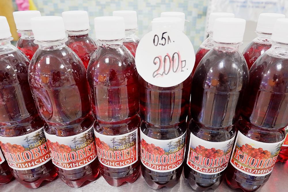 В Сахалинской области хорошо растет ягода красника, она же клоповка. Из нее делают напитки
